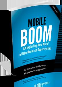 Mobile Boom